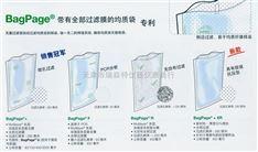 無菌水樣采集袋/均質袋