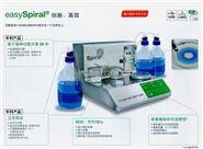 easySpiral®全自动螺旋细菌接种仪