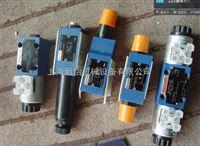 ZDR6DPO-45/40YMW80rexroth ZDR6DPO-45/40YMW80单向阀/力士乐00323180减压阀