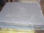 大连玻璃棉复合板生产厂家●大城保温材料公司●防火玻璃棉复合板价格