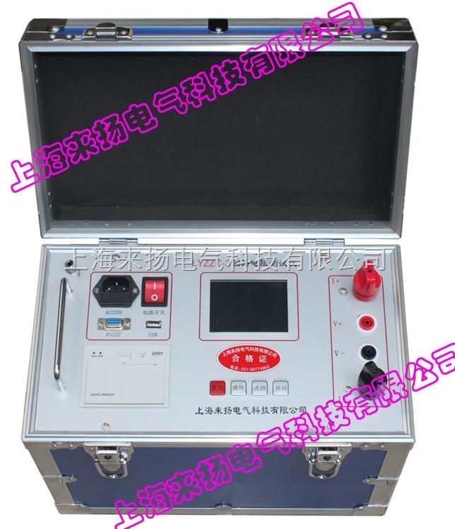 回路电阻检测仪