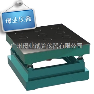 砌墙砖磁力振动台 广州