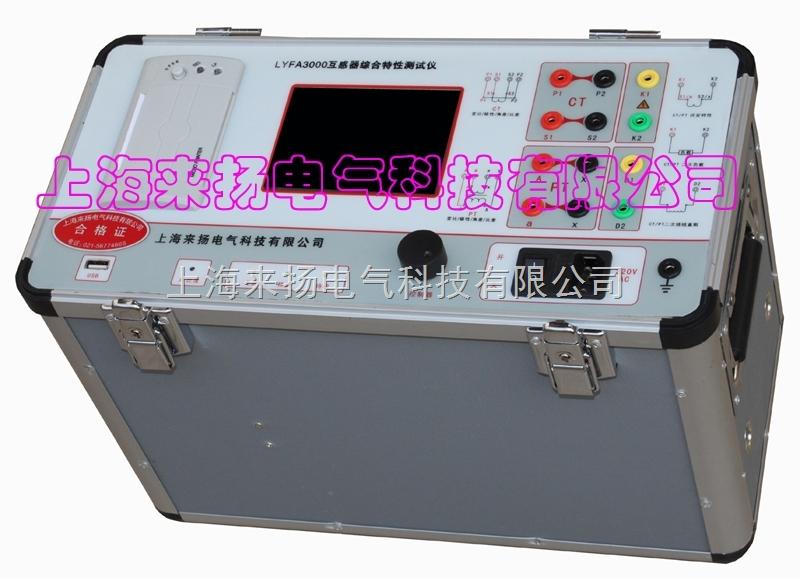 电压互感器特性测试仪
