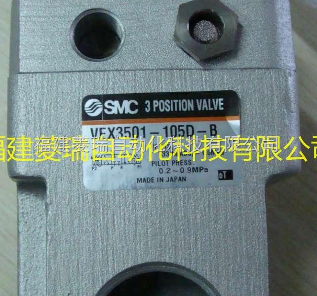 日本SMC电磁阀VEX3501-105D-B优势价格,货期快