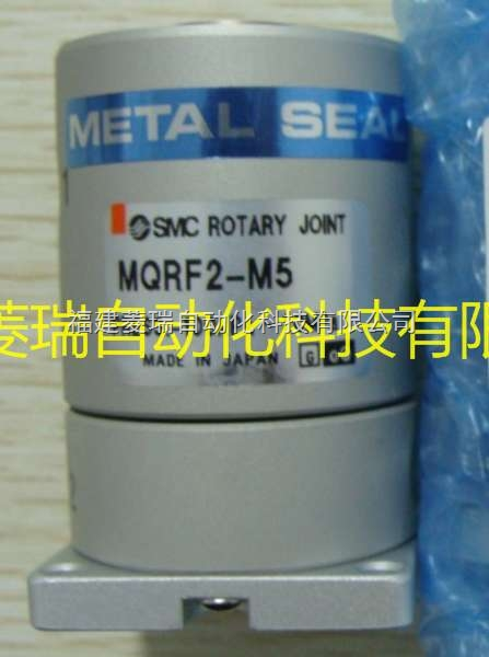 日本SMC回转接头MQRF2-M5,优势价格,货期快