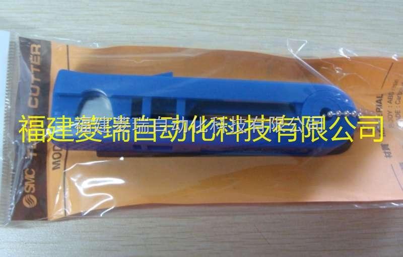 日本SMC经济型管剪TK-3,优势价格,货期快