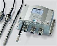 维萨拉温湿度变送器系列HMT330