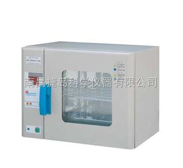GZX-9023MBE電熱鼓風干燥箱