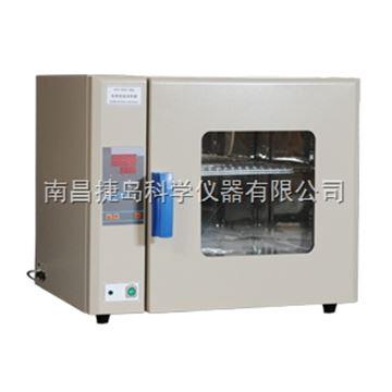 HPX-9082MBE博迅電熱恒溫培養箱