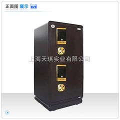 黄浦区家用保险箱