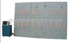 TK-535采暖系统模拟演示装置