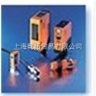 -易福门IFM电子液位传感器/GG711S