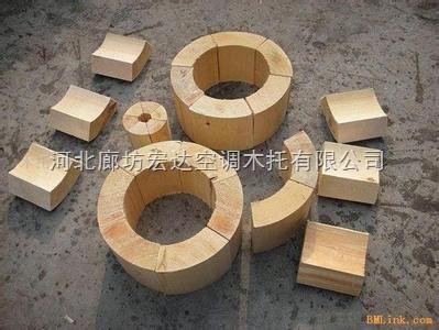 保冷支撑块--红松木材质