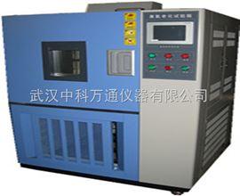 QL-250武汉臭氧老化试验箱 武汉臭氧老化检测设备