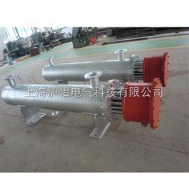 防爆电加热器200kw
