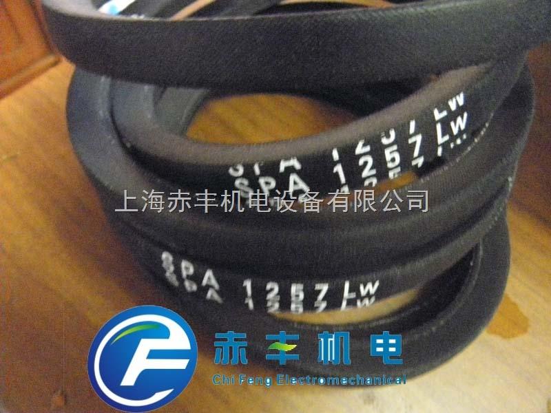 SPA1257LW防静电三角带SPA1257LW耐高温三角带SPA1257LW