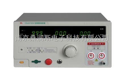 南京长盛耐压测试仪