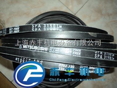 SPA3132LW进口三角带SPA3132LW防静电三角带SPA3132LW日本MBL三角带