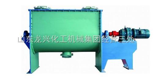 碳钢电加热卧式螺带混合机