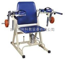 TK-204肘关节牵引训练椅