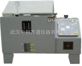 YWX/Q-020YWX-020盐水实验机盐水喷雾试验设备