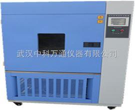 SN-500武汉氙灯耐气候试验箱,武汉氙灯老化测试机