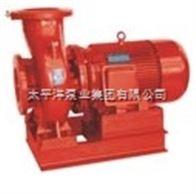 XBD5/3.5-50LXBD卧式单级消防泵