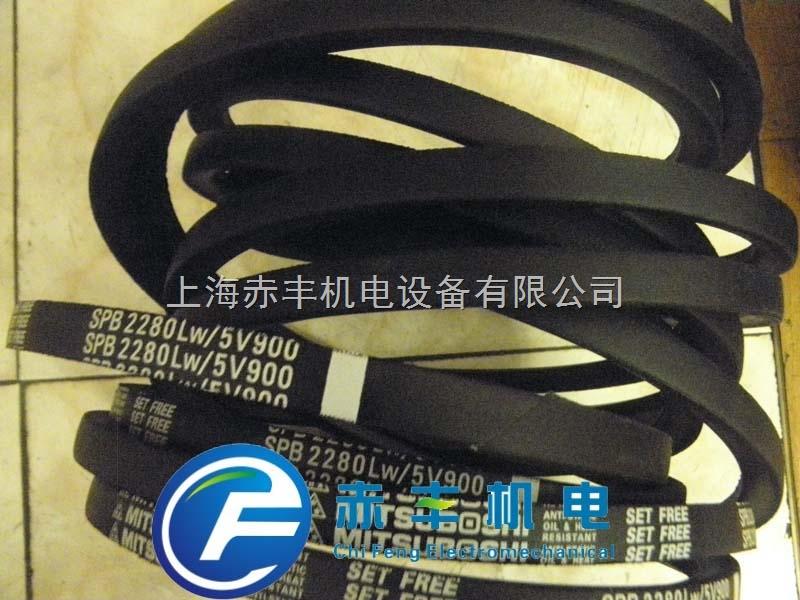 SPB2280LW/5V900防静电三角带SPB2280LW/5V900日本MBL三角带
