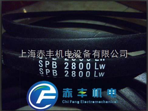SPB3925LW高速传动带SPB3925LW耐高温三角带SPB3925LW