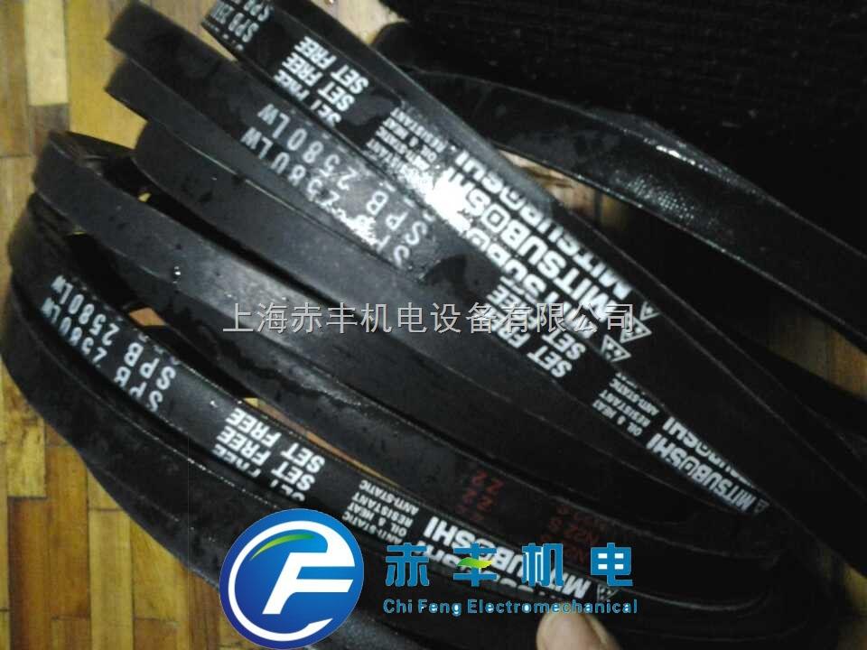 SPB4370LW空调机皮带SPB4370LW日本三星三角带SPB4370LW
