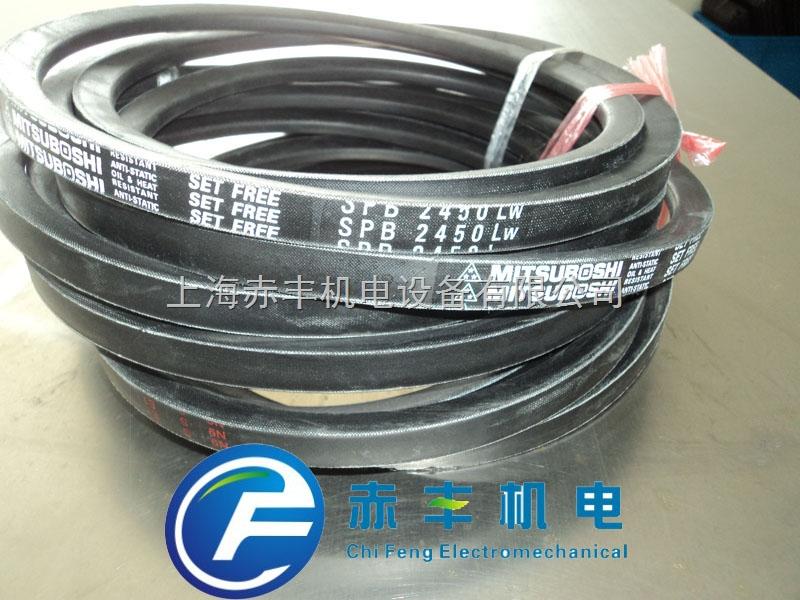 SPB5380LW/5V2120高速防油三角带SPB5380LW/5V2120