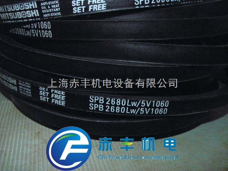 SPB6700LW防油三角带SPB6700LW空调机皮带SPB6700LW