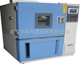 GDJS-225高低温湿热交变试验箱GDJS-225交变温湿度试验箱