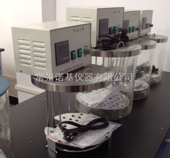 实验室设备恒温常用/隔热/干燥设备水浴锅/玻璃水浴锅76-1a恒温耐高温加热复合材料图片