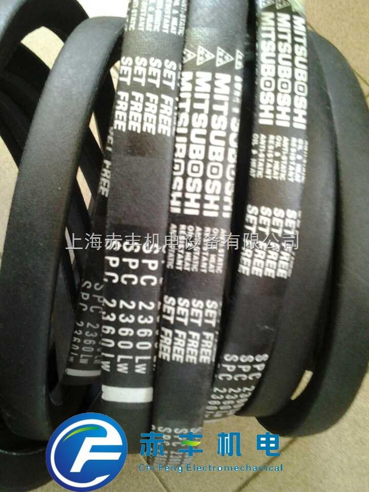 SPC2425LW日本MBL三角带SPC2425LW耐高温三角带SPC2425LW工业皮带