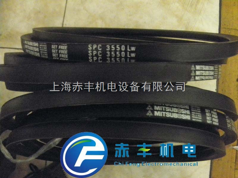 SPC2750LW日本MBL三角带SPC2750LW防油三角带SPC2750LW