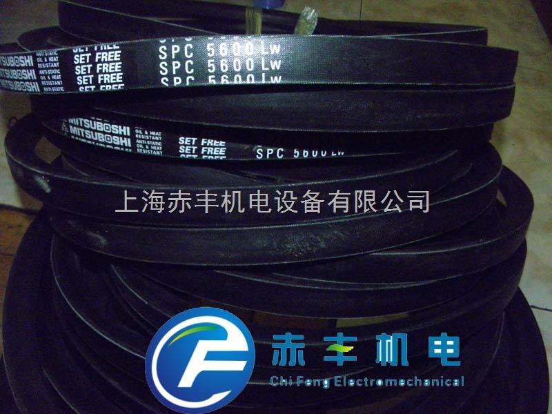 SPC5400LW空调机皮带SPC5400LW日本MBL三角带SPC5400LW