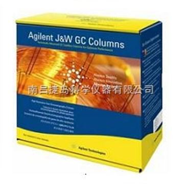 安捷倫江西福建代理,安捷倫HP-1ms毛細管色譜柱,Agilent HP-1ms毛細管柱