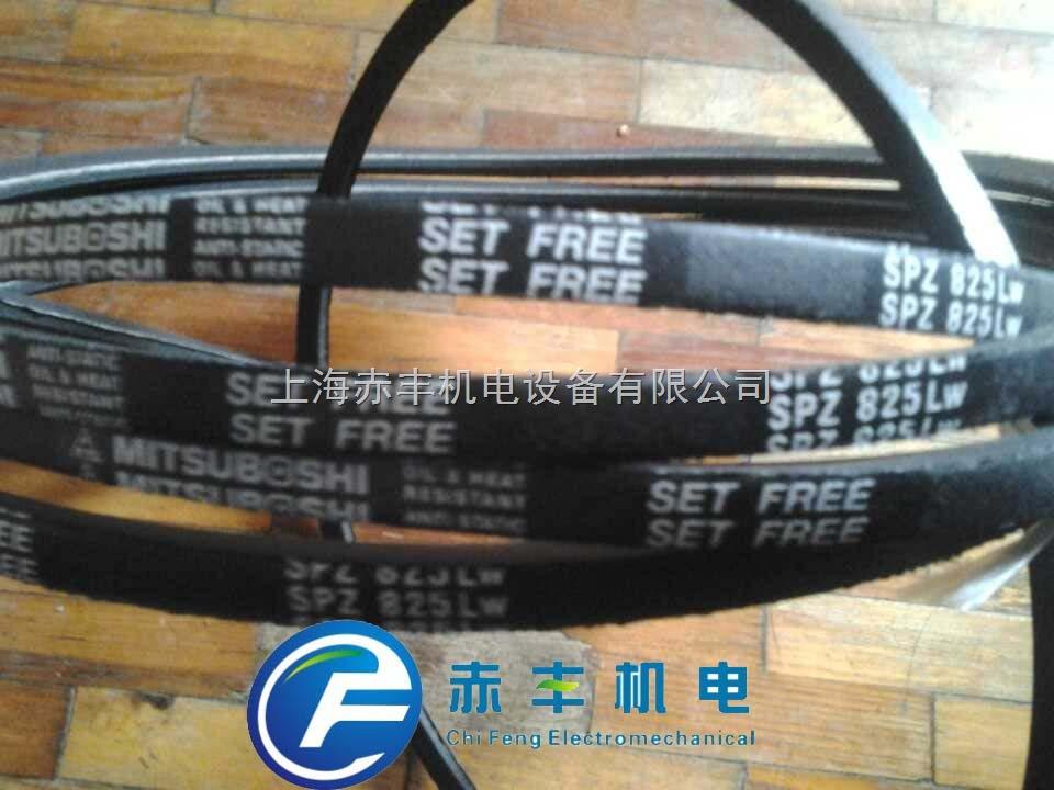 SPZ655LW空调机皮带SPZ655LW耐高温三角带SPZ655LW