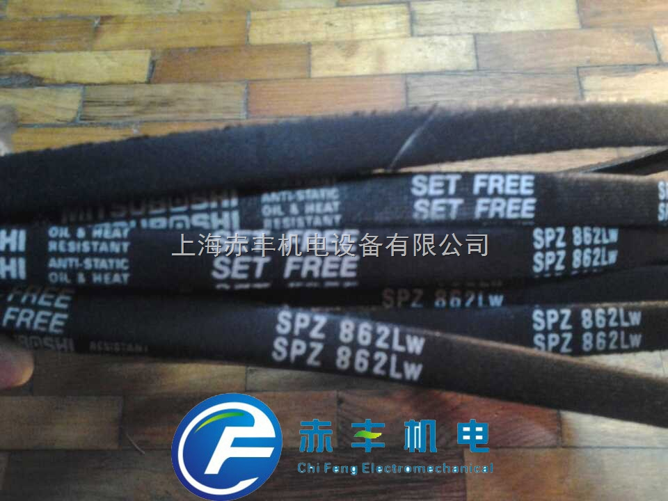 SPZ687LW进口空调机皮带SPZ687LW防油三角带SPZ687LW