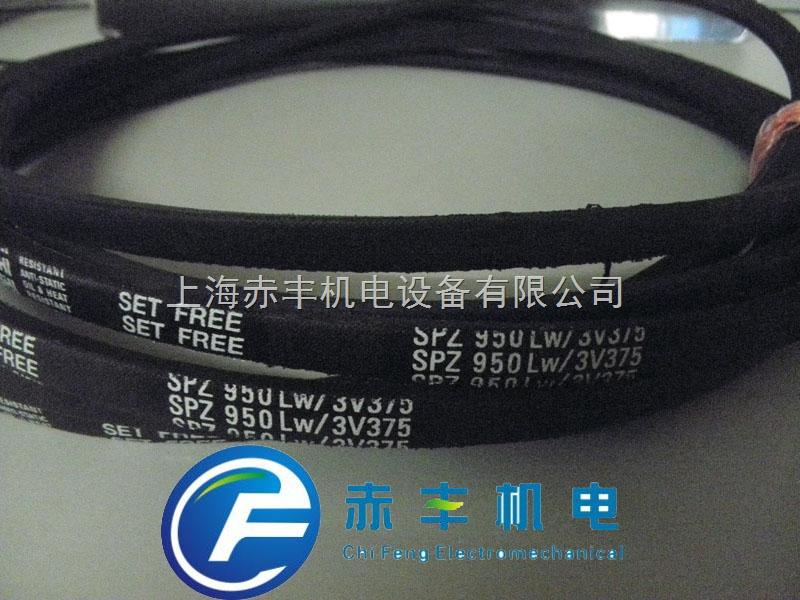 进口SPZ962LW空调机皮带SPZ962LW高速传动带SPZ962LW