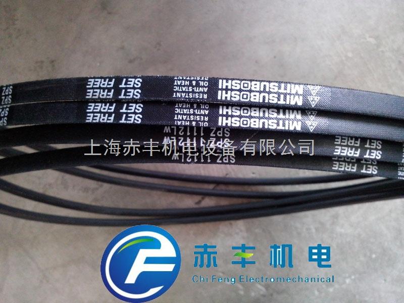 SPZ1100LW防静电三角带SPZ1100LW高速传动带SPZ1100LW