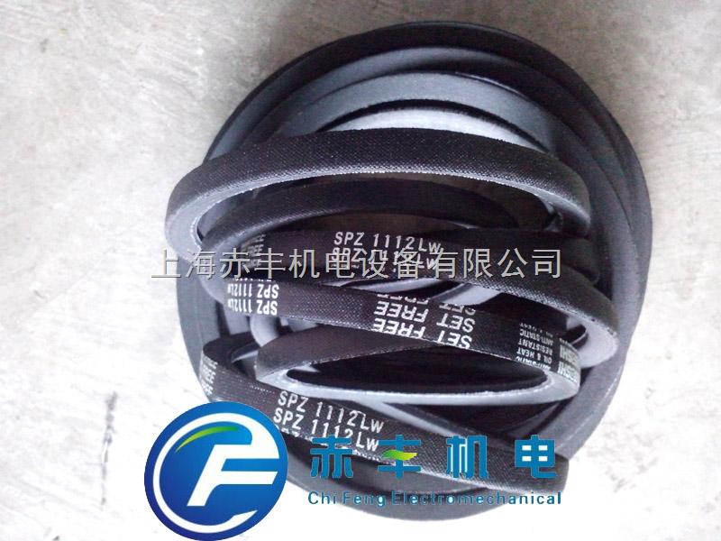 SPZ1112LW空调机皮带SPZ1112LW防静电三角带SPZ1112LW