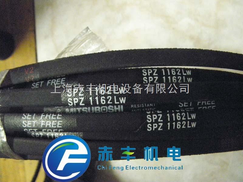 SPZ1162LW耐高温机皮带SPZ1162LW高速传动带SPZ1162LW