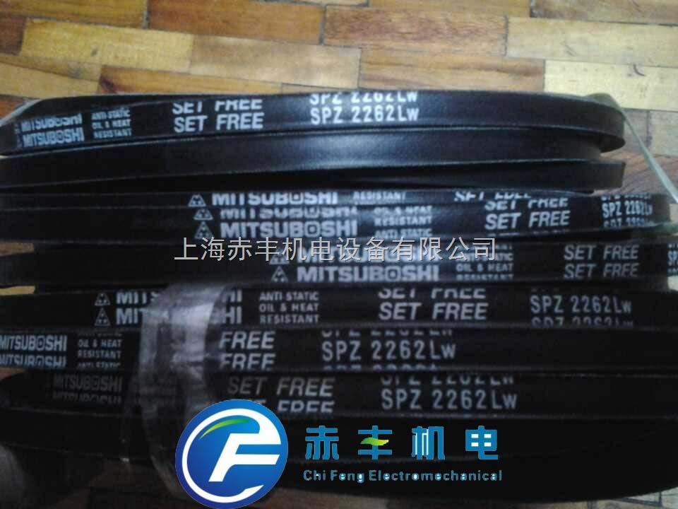 SPZ2160LW/3V850防静电三角带SPZ2160LW/3V850价格