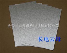 HP5金云母板、金云母片