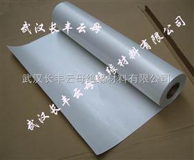 HP5云母纸、金云母纸、合成云母纸