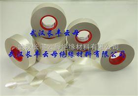 5442-1P环氧聚酯薄膜少胶粉云母带