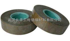 Z436-1环氧玻璃聚酯薄膜粉云母带