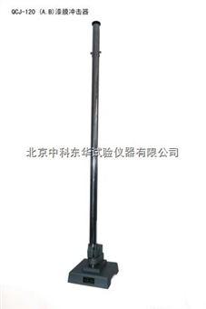 漆膜冲击器-120型